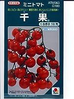 千果[トマト]小袋(100粒)