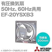 三菱電機 EF-20YSXB3 産業用送風機 有圧換気扇 (単相) (100V) (羽根径:200mm) (周波数:50/60Hz共用) NN