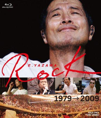 E.YAZAWA  ROCK [Blu-ray]
