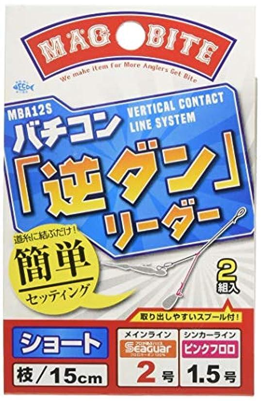 HARIMITSU(ハリミツ) MBA12 Sショート 枝15cm バチコン 逆ダンリーダー メインライン2号 シンカーライン1.5号 MBA12
