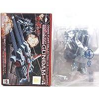 【4】 メガハウス コスモフリートコレクション 機動戦士ガンダム ACT4 リーンホース (Vダッシュガンダム付) 単品