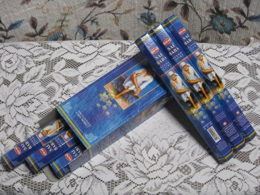 幸運確執脆いHEM(??) ??????香 ?????????(HEXA????) 1箱6筒入 1筒≒20本入/INDIA INCENSE HEM SAIBABA 1BOX=6Packs 1Pack=20Sticks (※基本DM便配送...