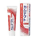 [医薬部外品]カムテクト 歯ぐきケア 歯周病(歯肉炎・歯槽膿漏) 予防 歯みがき粉 115g