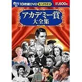 DVD>アカデミー賞大全集(10枚組) (<DVD>)