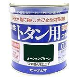 カンペハピオ 油性トタン用 オーシャングリーン 0.7L