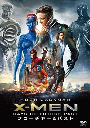 X-MEN:フューチャー&パスト [DVD]の詳細を見る