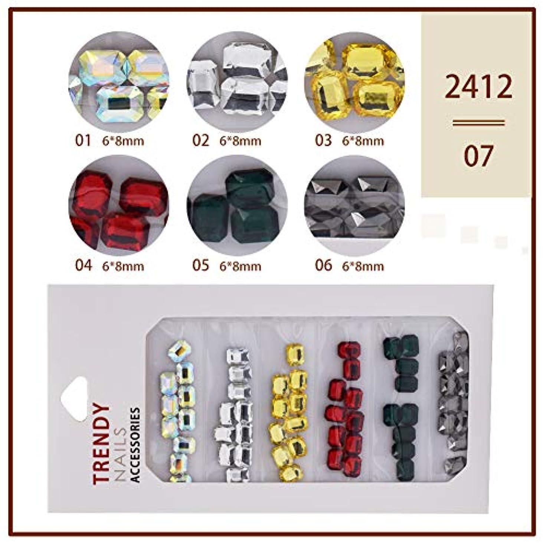 小康トランスミッション信じられないメーリンドス 3Dネイルアートデザイン ネイルストーンクリスタルビジューパーツ カラフルネイルパーツ レジン用ジェルネイル プロデコレーション宝石ストーン 6種選択可能 (2412-07)