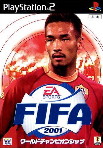 FIFA2001 ワールドチャンピオンシップ / エレクトロニック・アーツ