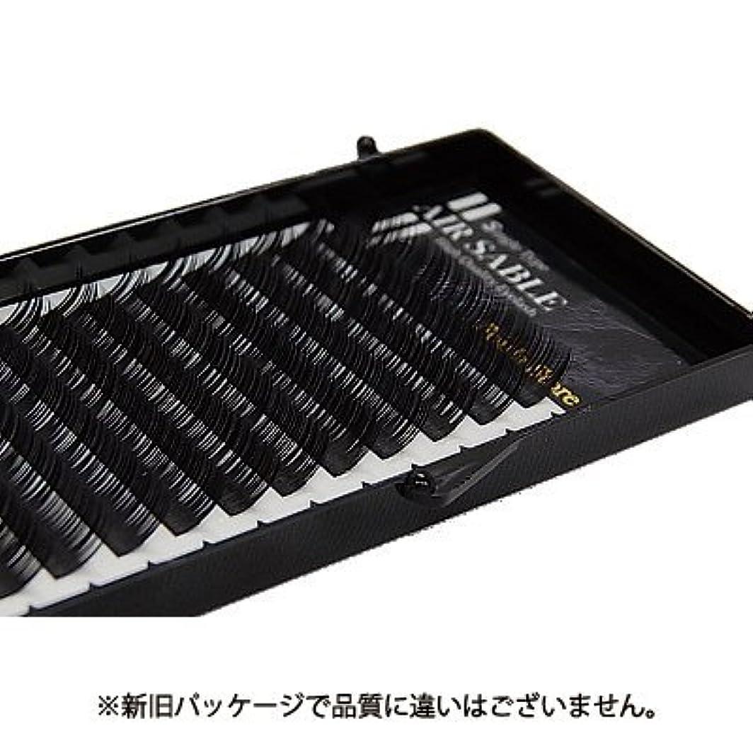取る好きである流暢【フーラ】エアーセーブル シート 12列 Cカール 12mm×0.15mm