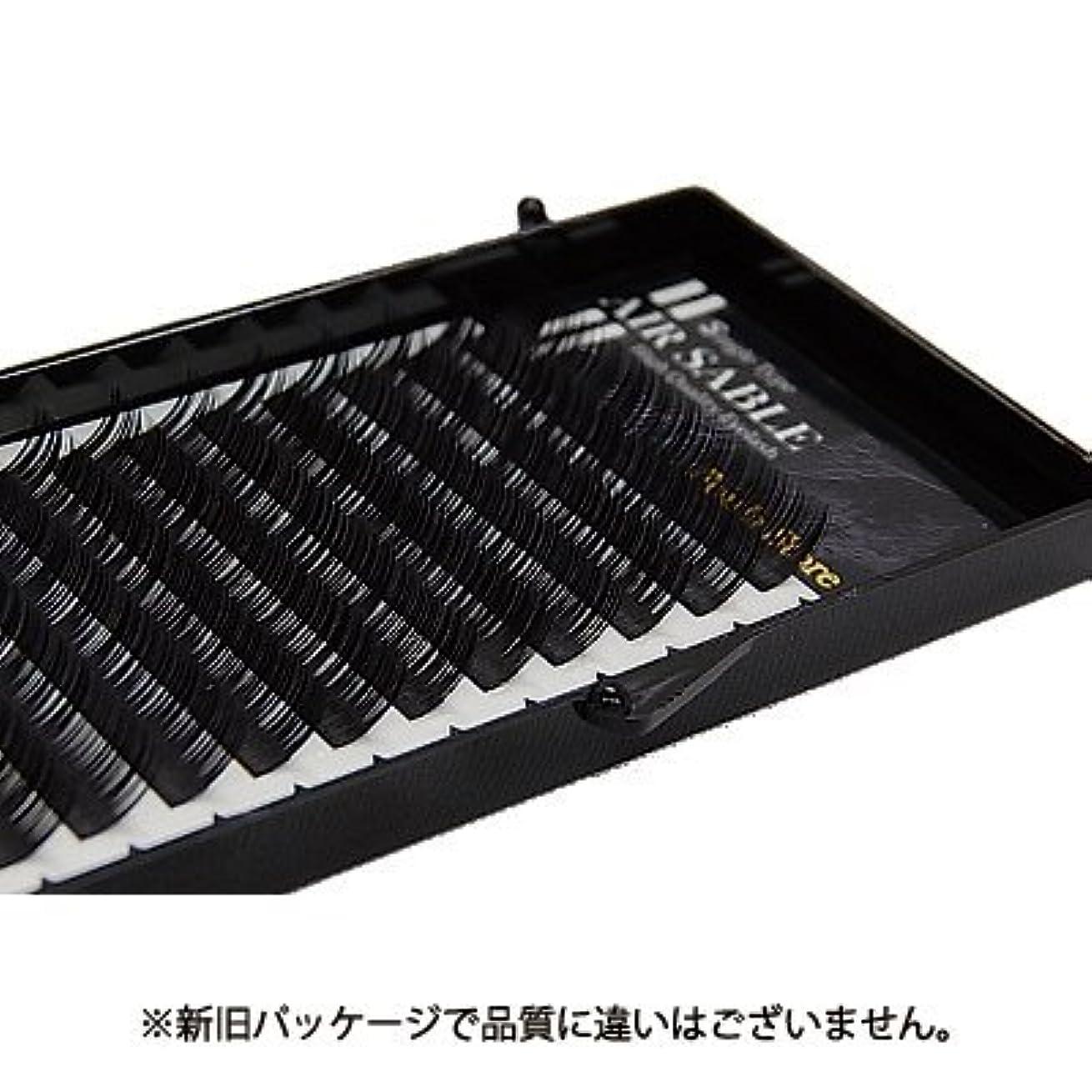 細菌貝殻特権【フーラ】エアーセーブル シート 12列 Cカール 12mm×0.15mm