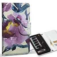 スマコレ ploom TECH プルームテック 専用 レザーケース 手帳型 タバコ ケース カバー 合皮 ケース カバー 収納 プルームケース デザイン 革 花 鶴 鳥 012162