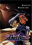 Battle Angel [DVD] [Import]