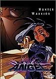 Battle Angel [DVD] [Import]