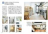 シンプルに暮らす 無印良品で片づく部屋のつくり方 画像