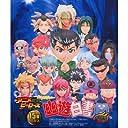 ミニビッグヘッドフィギュア アニメヒーローズ 幽遊白書 シークレット3種入り全22種セット