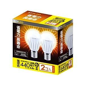 STYLED LED電球 E17口金 2個入り 小形電球タイプ 4.8W 440lm (電球色相当・密閉器具対応・小形電球40W相当) LA35N40L1P2