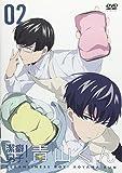 TVアニメ「潔癖男子!青山くん」第2巻【DVD】[DVD]