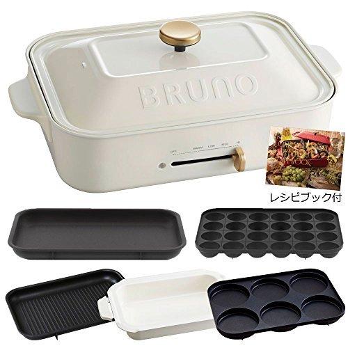 【 レシピブック付き 】 BRUNO コンパクトホットプレート + セラミックコート鍋 + グリルプレート + マルチプレート 4点セット (ホワイト)