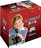 ジェシカおばさんの事件簿【シーズン1 DVD-BOX】