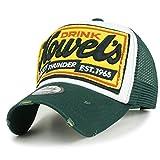 (イリリリー) ililily Howel's ディストレス ヴィンテージ コットン ベースボール メッシュキャップ スナップバック仕様 トラッカーハット (ballcap-001-5)