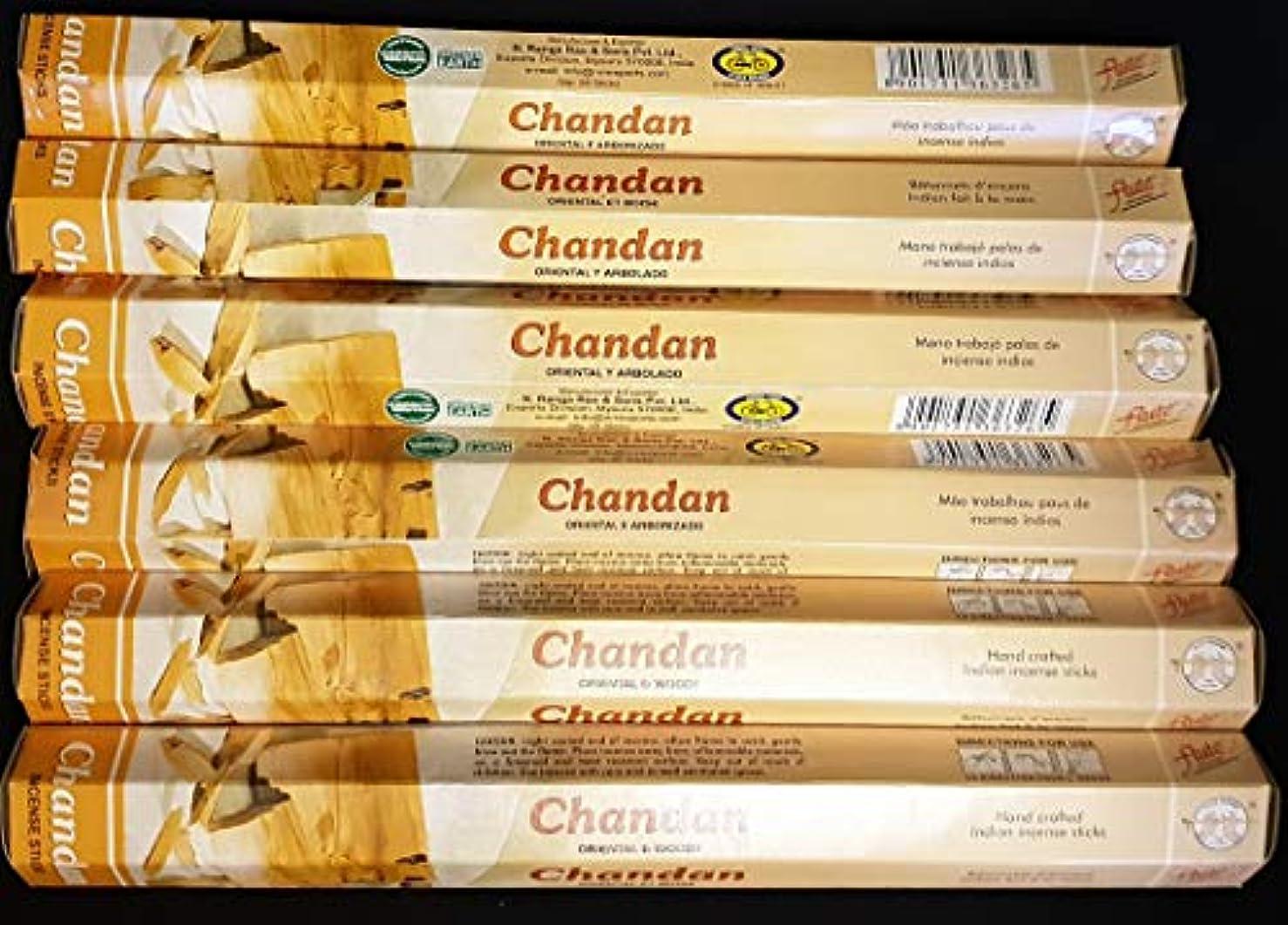 タック印をつける時間厳守HEM PRECIUS CHANDAN / プレシャス チャンダン香 6箱セット
