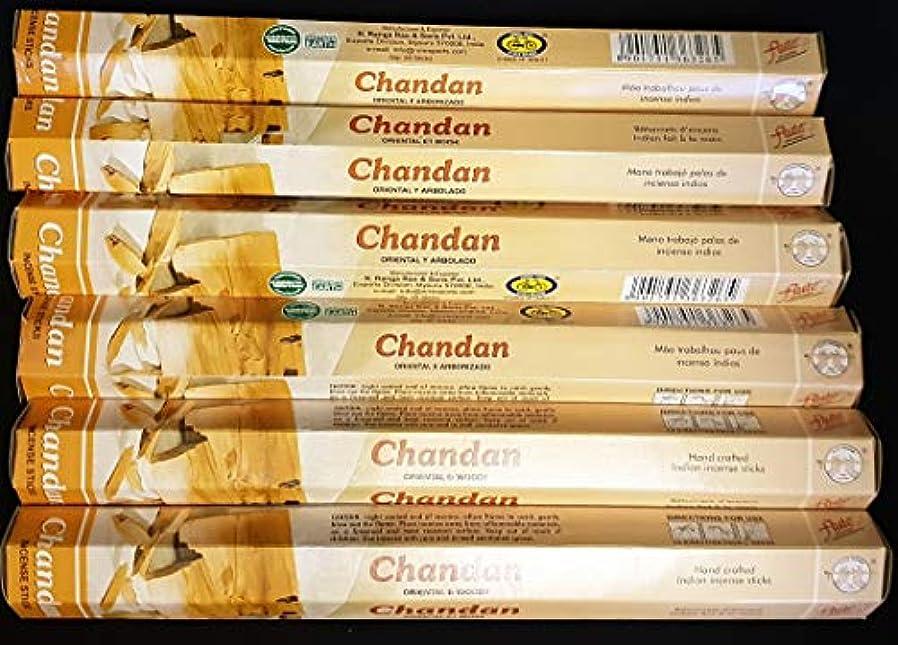 ピストンに向かって静けさHEM PRECIUS CHANDAN / プレシャス チャンダン香 6箱セット