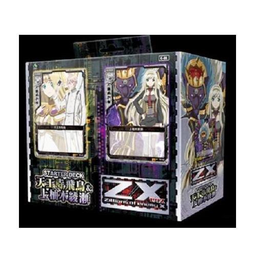 Z/X (ゼクス) -Zillions of enemy X- スターターデッキ C05 天王寺飛鳥&上柚木綾瀬
