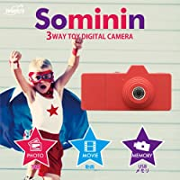 Swimming Fly Sominin レッド USB型3wayトイデジタルカメラ SF-CAM-004