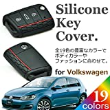 Negesu(ネグエス) VW ワーゲン Golf 7、GTI 7、Golf R シリコン キー カバー ★クロス付