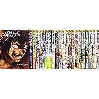 ケンガンアシュラ コミック 1-22巻 セット