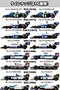京商 サークルK サンクス Tyrrell ティレル ミニカーコレクション 1/64 8車種16種類 フルコンプ