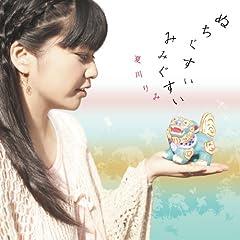 夏川りみ「景色」の歌詞を収録したCDジャケット画像