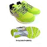 [アシックス] TKB208 LAZERBEAM ジュニアシューズ ランニングシューズ レーザービーム マラソン トレーニング (23.0cm, ライム/シルバー(8993))