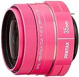 smc PENTAX-DA 35mmF2.4AL [オーダーカラー]