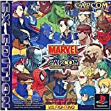 マーヴルVS.カプコンクラッシュオブスーパーヒーローズEX EDITION