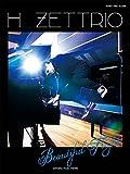 ピアノトリオスコア(Piano/Double Bass/Drums) H ZETTRIO 『Beautiful Flight』 画像