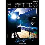 H ZETTRIO ピアノトリオスコア/Beautiful Flight