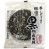 岩田コーポレーション 肥後の黒胡麻太鼓 1枚×10袋