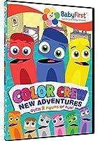 BabyFirst: Color Crew - New Adventures [並行輸入品]