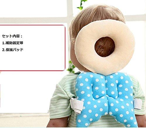 global I mall 可愛いリュック 赤ちゃんのごっつん防止やわらかリュック キッズ 乳幼児用 頭を保護できる 怪我防止 よちよち歩きの赤ちゃんにぴったり ブルー
