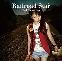 Railroad Star(ブックレット付初回限定盤)