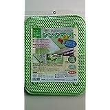 ミスフランシス抗菌防カビノンスリップシンクマット食品用PER素材6個吸盤28x35cmライトグリーン
