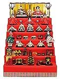 雛人形 ひな人形 雛 七段飾り 十五人飾り 雅泉作 雛つづり 十番 三五 h293-fz-47-1506
