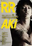 ROCK AND READ 058 画像