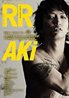 ROCK AND READ 058(在庫あり。)