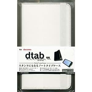 ラスタバナナ dtab d-01G 手帳型ケース ホワイト 1491D01G