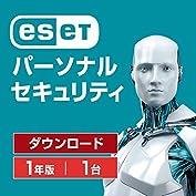 ESET パーソナル セキュリティ (最新版)   1台1年版   オンラインコード版   Win/...