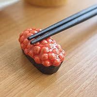 いくら イクラ 箸置き 寿司 にぎり鮨 レスト 敬老の日 父の日 母の日 ハロウィン クリスマス お歳暮 お中元 新生活応援 内祝