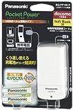 Panasonic ポケパワー USBポート付モバイル電源 BQ-PP10K/F