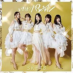 SKE48(Team S)「Parting shot」のCDジャケット